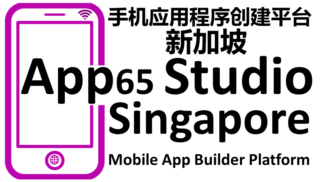 App65 Studio (Singapore)
